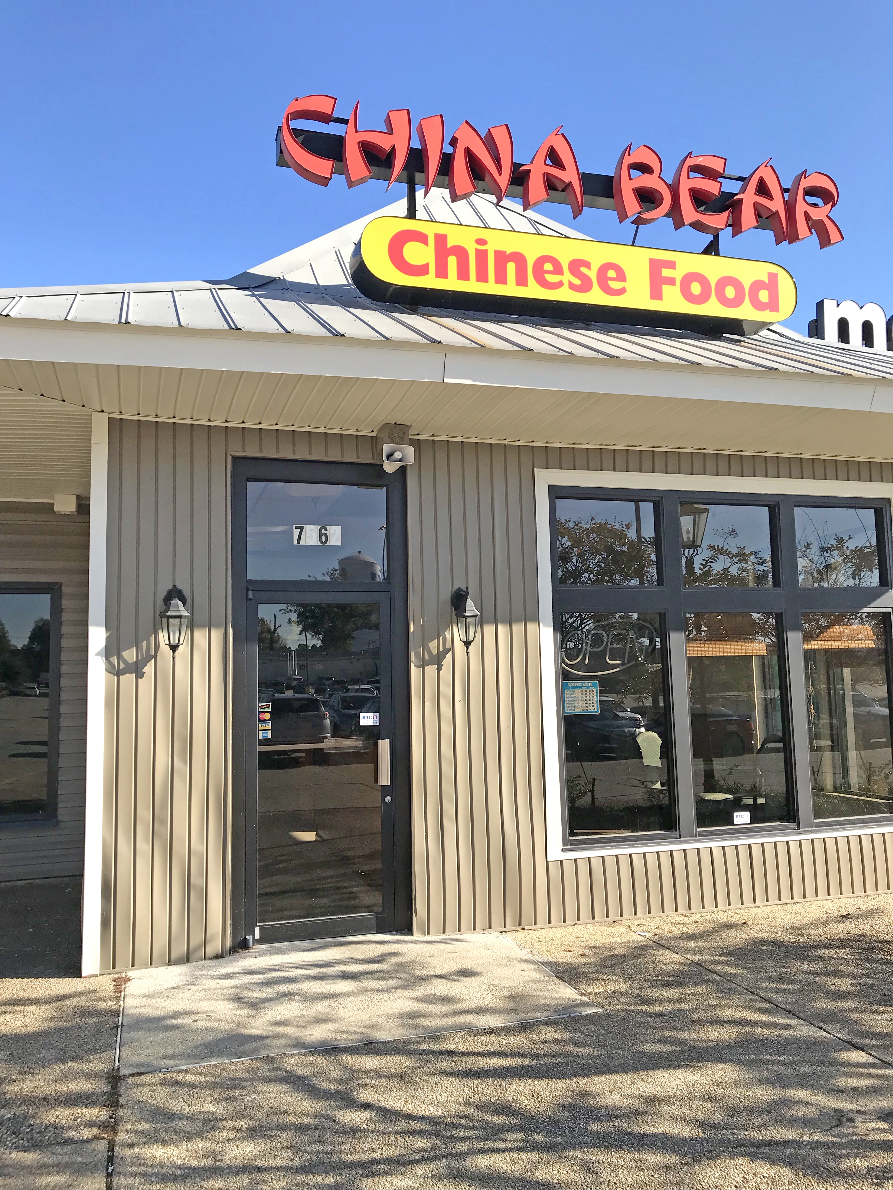 Surprising 5 Baton Rouge Restaurants With The Most Serious Food Safety Download Free Architecture Designs Embacsunscenecom